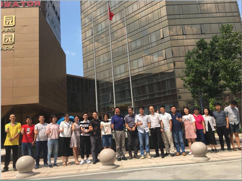 山东高研检测技术服务有限公司办公楼外景