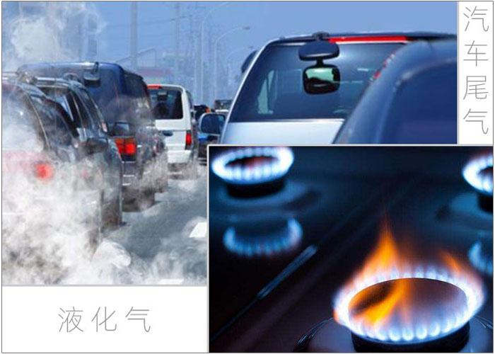 汽油和液化气燃烧